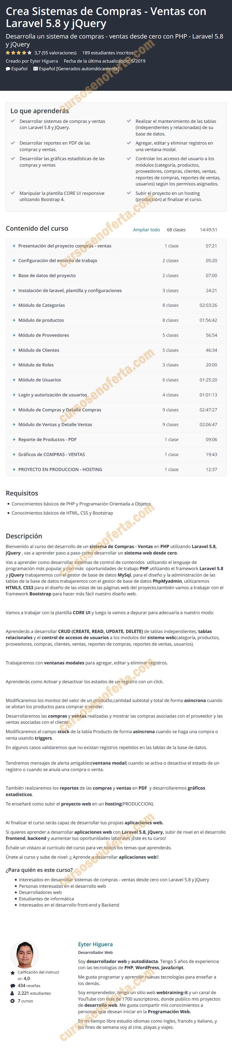 Crea Sistemas de Compras - Ventas con Laravel 5.8 y jQuery